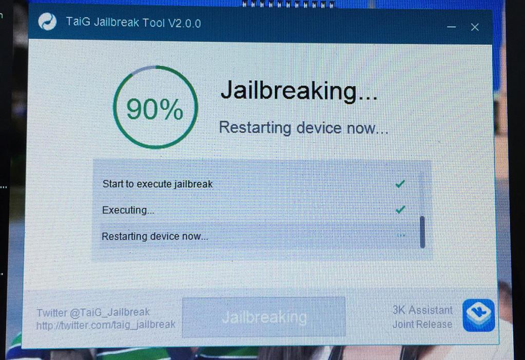 jailbreak-ios-8.3-2
