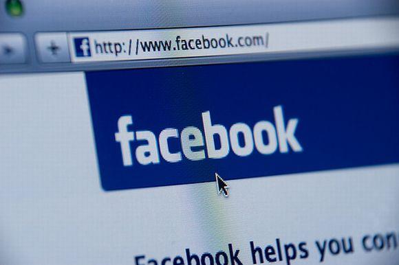 facebook-bi-chan