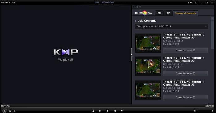 phan-mem-nghe-nhac-xem-video-phim-kmplayer-moi-nhat-2